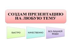 Оформлю курсовые и рефераты согласно ГОСТ 28 - kwork.ru