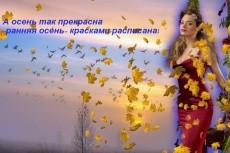 Рерайт для Вашего сайта 5 - kwork.ru