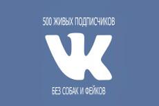 Напишу статью О бинарных опционах 3 - kwork.ru