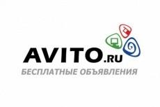 Обучение Visual Basic for Application, макросам в Excel 9 - kwork.ru