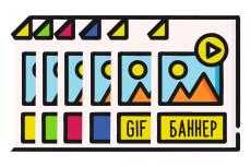 Анимированный баннер. РСЯ и любая реклама. Креатив + хорошая картинка 12 - kwork.ru