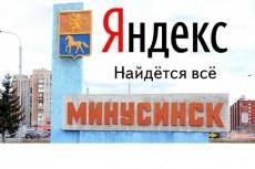 Аудит сайта 8 - kwork.ru