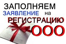 Создаю макеты визиток, листовок 4 - kwork.ru