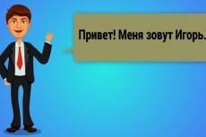 Создам качественный логотип 23 - kwork.ru