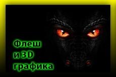 оформлю соц. сети 6 - kwork.ru
