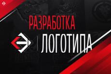 Оформлю ваши соц. сети ВК 32 - kwork.ru