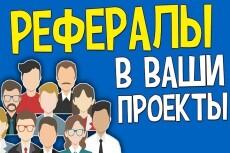 Делаю 2D интро для роликов на Ютубе 6 - kwork.ru