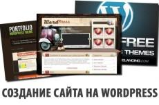 напишу парсер 3 - kwork.ru