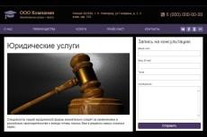 Натяжка html-шаблона на modx Revo, интеграция верстки и настройка 3 - kwork.ru