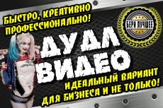 Сделаю три круглых логотипа 22 - kwork.ru