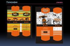 Дизайн упаковки 22 - kwork.ru