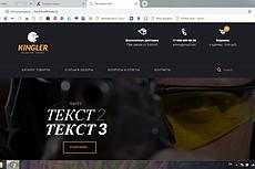 Продам автонаполняемый сайт. Женский журнал. Демо в описании 46 - kwork.ru