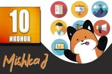 отрисую лого или изображение в векторе 3 - kwork.ru