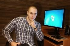 напишу речь, текст на любую тему 6 - kwork.ru