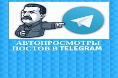 Рассылка в лички групп ВК 21 - kwork.ru