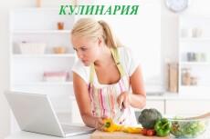Напишу статью по психологии 24 - kwork.ru