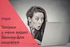 Живая обложка в ВК 25 - kwork.ru
