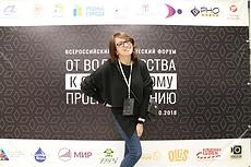 Редактура, вычитка, поиск и исправление ошибок в тексте 3 - kwork.ru