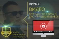 Крутой дизайн 1 экрана Landing Page 94 - kwork.ru