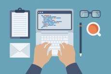 Сверстаю / Доработаю сайт, Html, Css, Bootstrap 5 - kwork.ru