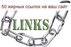 Статейно-профильный прогон по личным базам 11 - kwork.ru