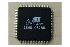 Напишу прошивку под Atmel, Arduino, ESP8266 11 - kwork.ru
