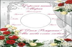 Сделаю векторный портрет 21 - kwork.ru