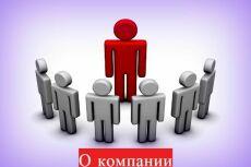 Напишу качественный текст, статью 4000 знаков 22 - kwork.ru