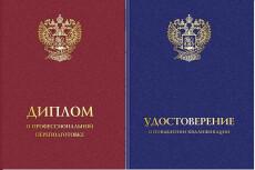 Копирайтинг 17 - kwork.ru