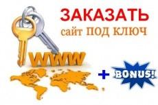 Раскодирую PHP скрипт, закодированный ionCube или Zend- в обычный PHP 4 - kwork.ru