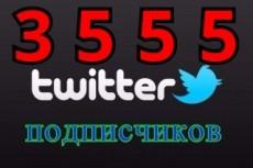 25 вечных ссылок с сервиса YouTube по тематике сайта 16 - kwork.ru
