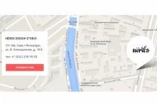 внесу правки на сайт 4 - kwork.ru