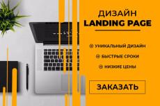 Создам html письмо для e-mail рассылки 36 - kwork.ru