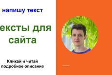 Сервис фриланс-услуг 156 - kwork.ru