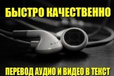 Обтравка фона, ретушь, цветокоррекция 4 - kwork.ru