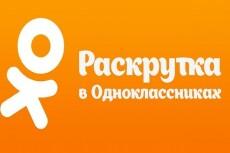 Соберу базу любого бизнеса из открытых источников 16 - kwork.ru