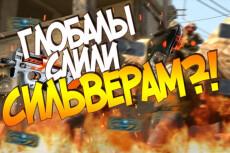 Баннер для канала Youtube 33 - kwork.ru