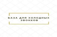 Соберу базу номеров для telegram, viber или WhatsApp 16 - kwork.ru