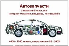Ваша упаковка товара - 5 упаковок 56 - kwork.ru