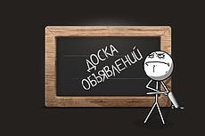 Подам объявления на Юле или Авито 6 - kwork.ru