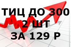 Сбор базы активной аудитории для продвижения в Инстаграме. ID15000 шт 6 - kwork.ru