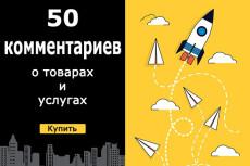 Опубликую 6 текстов на Вордпресс 7 - kwork.ru
