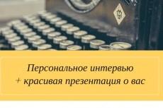 Промо ролик- Promo Slideshow 39 - kwork.ru