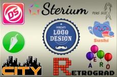 векторизирую логотип или изображение 8 - kwork.ru