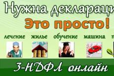 Юридическая консультация 7 - kwork.ru