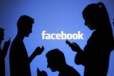 Создание, наполнение новой группы на Facebook с 3000 участниками 4 - kwork.ru