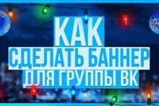 Смогу за 500 рублей перевести аудиозапись в текст 5 - kwork.ru