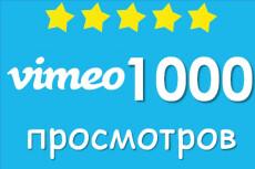 База на 25000 e-mail адресов для брута и рассылок 24 - kwork.ru