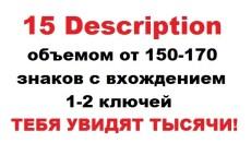 Ручной статейный прогон по сайтам с ТИЦ 50+ 3 - kwork.ru