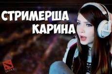 Перевод из аудио, видео в текст, транскрибация, набор текста 3 - kwork.ru